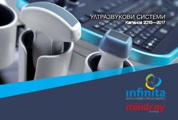 Ултразвукови системи Mindray. Каталог 2016-2017