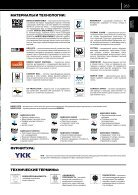 Katalogs_2017_vasara_RU NORFIN - Page 2