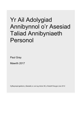 Yr Ail Adolygiad Annibynnol o'r Asesiad Taliad Annibyniaeth Personol
