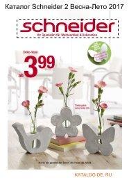 Каталог schneider 2 Весна-Лето 2017.Заказывай на www.katalog-de.ru или по тел. +74955404248.