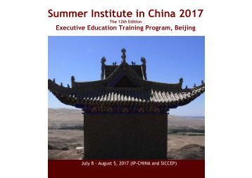 Summer Institute in China 2017