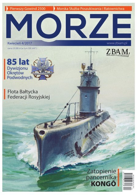 Morze_4_2017_short
