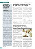 APK_YUG_3 (108)_april-may_2017 - Page 6