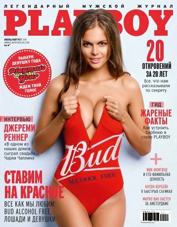 Pl4yb0y Russia - July-August 2015