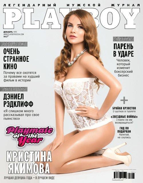 Секси Елизавета Майская – Выход (2009)