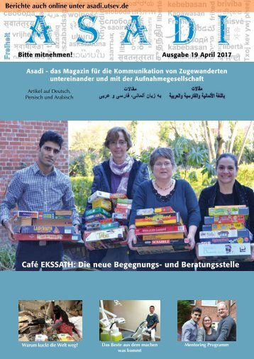 ASADI-Ausgabe-19-April-2017