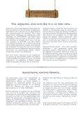 TAYTOTHTA #4 - Page 2