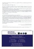 TAYTOTHTA #4 - Page 7