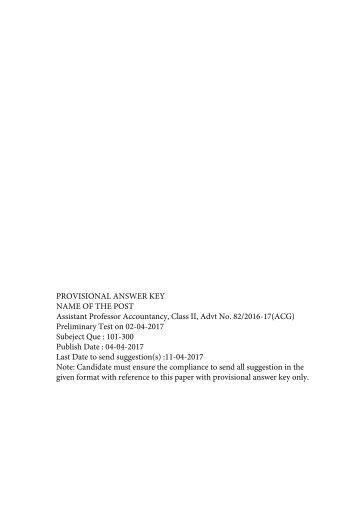 1S4F1A1_PAK-82