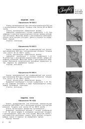 ussr_catalogue_1960