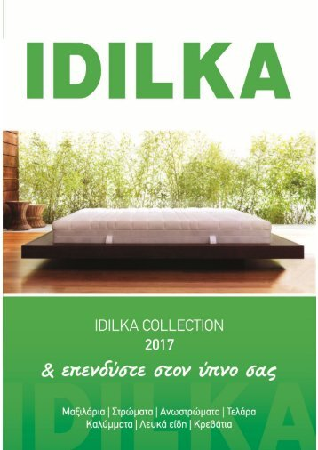 IDILKA COLLECTION 2017