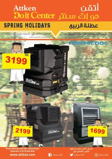 Spring-Holidays-Offers