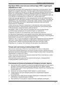 Sony VGN-NW26JG - VGN-NW26JG Documenti garanzia Russo - Page 7
