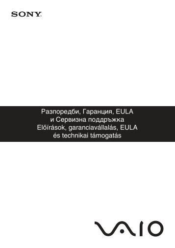 Sony VGN-FW41E - VGN-FW41E Documents de garantie Hongrois