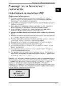 Sony VGN-FW41E - VGN-FW41E Documents de garantie Hongrois - Page 5