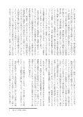 ASSOCIATION - Page 5