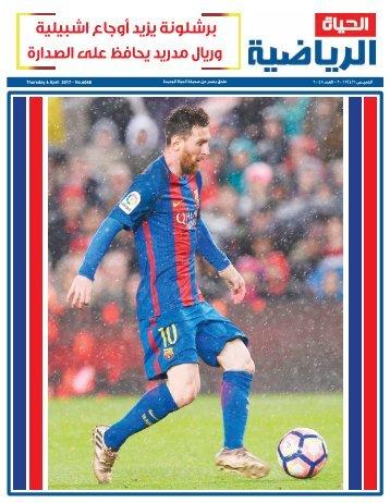 AlhayatArriyadiyah6048