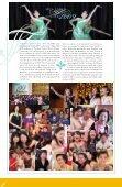 lillian Chee Yuet Meng - Methodist Girls' School - Page 2