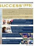J. Addison School Brochure - Russian version - Page 7