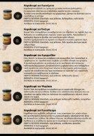 Κεραλοιφές - Θεραπευτικά Έλαια & Σαπούνια - Page 3