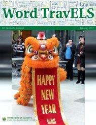 Word TravELS 008 - February 2017