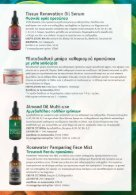 Face & Cellulite Spa Treatments - Page 3