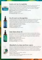 Face & Cellulite Spa Treatments - Page 6