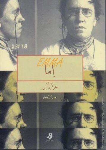 نمایشنامه اما اثرهاوارد زین