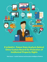 Exclusive-Patent-Data-Analysis-Behind-China-Custom-Record-for-Protection-of-Intellectual-Property-Rights