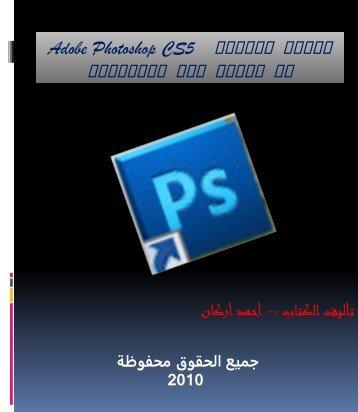 elebda3.net-7615 (1)