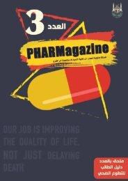 pharmagazine   العدد الثالث