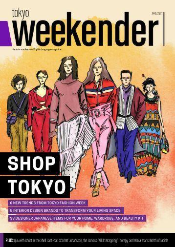 Tokyo Weekender April 2017
