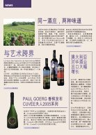 Vinexpo Daily - Day 3  - Page 7
