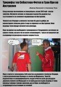F1 News Bulgaria Брой 2 - Април 2017 - Page 4