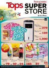 Tops SuperStore 16-17