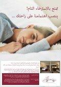 Gesundheitsmagazin FrankfurtRheinMain (arabisch) - Page 2