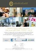 Gesundheitsmagazin FrankfurtRheinMain (arabisch) - Page 4