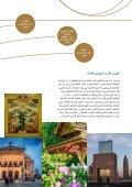 Gesundheitsmagazin FrankfurtRheinMain (arabisch) - Page 6