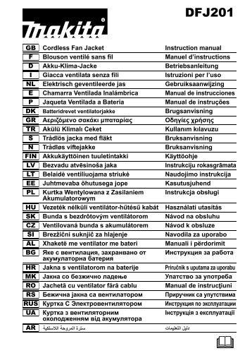 Makita GIACCA VENTILATA A BATTERIA (M / L / XL) POLYESTERE - DFJ201Z - Manuale Istruzioni
