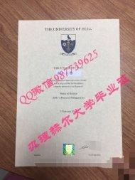 做赫尔大学毕业证Q微987739625University of Hull diploma文凭英国认证教育部存档可查  Hull毕业证成绩单Q微987739625做赫尔大学文凭英国认证教育部存档可查