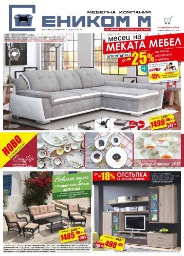 broshura-15.04-14.05