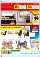 broshura-15.04-14.05 - Page 5