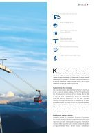 WIR 01/2015 [SK] - Page 7