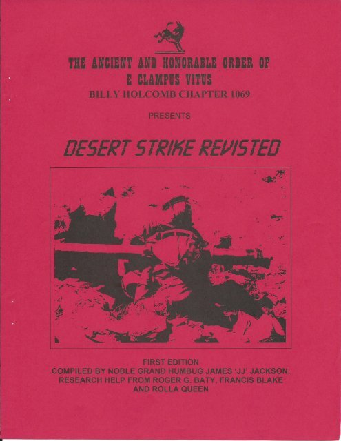 """6011/2006 Spring Clampout \""""Desert Strike Revisited\"""""""