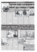 """Вестник """"Струма"""", брой 86, 13 април 2017 г., четвъртък - Page 5"""