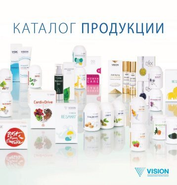 Catalog Vision 2017