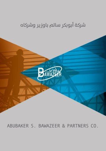 Company and Supply Chain Profile