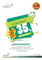 01 magazine Insurance NO.30 V1 - Page 2