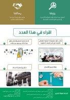 01 magazine Insurance NO.30 V1 - Page 3