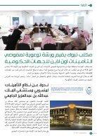 01 magazine Insurance NO.30 V1 - Page 4